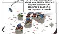 red-alert-ore-trucker-crisis_ru